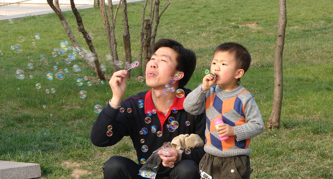 RD E21 – China One Child